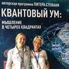 разместить рекламу в блоге Александра Кузнецова