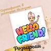 фото на странице Александра Кузнецова