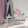 новое фото Анастасия alborovaas