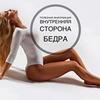 реклама на блоге Карина Кос