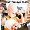 фото Елена Аньшина