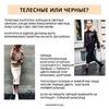 заказать рекламу у блоггера Ольга Ким