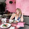 заказать рекламу у блоггера Марина Бондарева