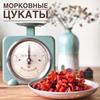 новое фото Светлана Рукумелка
