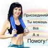 фото на странице Юлия Кона