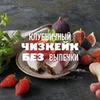 реклама на блоге Михаил Мартынов