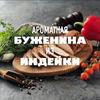 фотография Михаил Мартынов