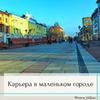 заказать рекламу у блоггера Виктория Филиппова