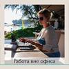 новое фото Виктория Филиппова