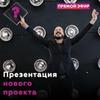 реклама на блоге Александр Ройтблат