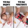 разместить рекламу в блоге Дарья Дегтярева
