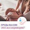 новое фото Дарья Дегтярева