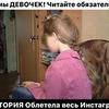 лучшие фото Алена Чистякова