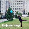новое фото Ольга Бистерфельд