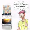 реклама на блоге Екатерина Лайфхак