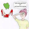 заказать рекламу у блоггера Екатерина Лайфхак