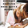 фото на странице vivotattoo