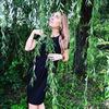 реклама в блоге Ирина Мортусвиферов