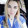 реклама у блогера Ирина Мортусвиферов