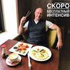 лучшие фото Антон Шашкин
