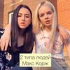 заказать рекламу у блоггера Ксения Зверева