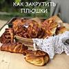 разместить рекламу в блоге Анастасия Ефимова
