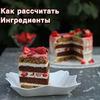 новое фото Анастасия Ефимова