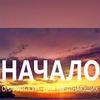 фото на странице Анастасия Ефимова