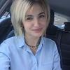 новое фото Карина Машукова
