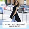 новое фото Юлия Кравченко