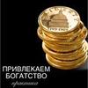 фото Светлана Гришакова