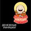 фото на странице Светлана Гришакова