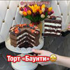 фото Заремка Сайпудинова