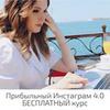 реклама на блоге Юлия Куви