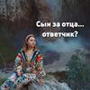 фото на странице Анастасия Тарасова