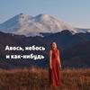 лучшие фото Анастасия Тарасова
