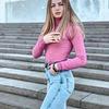 фотография Дарья Беляева