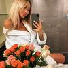 реклама в блоге Анастасия Волкова