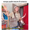 реклама на блоге Юлия Пушкина