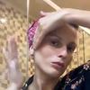 разместить рекламу в блоге Ольга Малахова