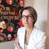 фотография Светлана Рыжкова