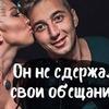 фото на странице Гузель Шарафутдинова