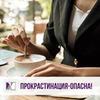 реклама в блоге Наталья Игнатова