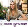 фото на странице Наталья Игнатова