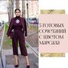 реклама в блоге Светлана Рыжкова