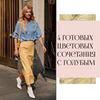 реклама у блогера Светлана Рыжкова