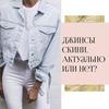 разместить рекламу в блоге Светлана Рыжкова