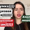 новое фото ikolyuchka