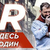 лучшие фото rybakov_igor