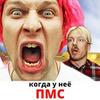 фото на странице Игорь Шленский